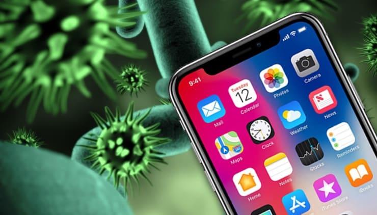 7 programma iz storonnih istochnikov mozhet byt zarazhennoj - Не был обозначен как надежный на этом iphone что делать