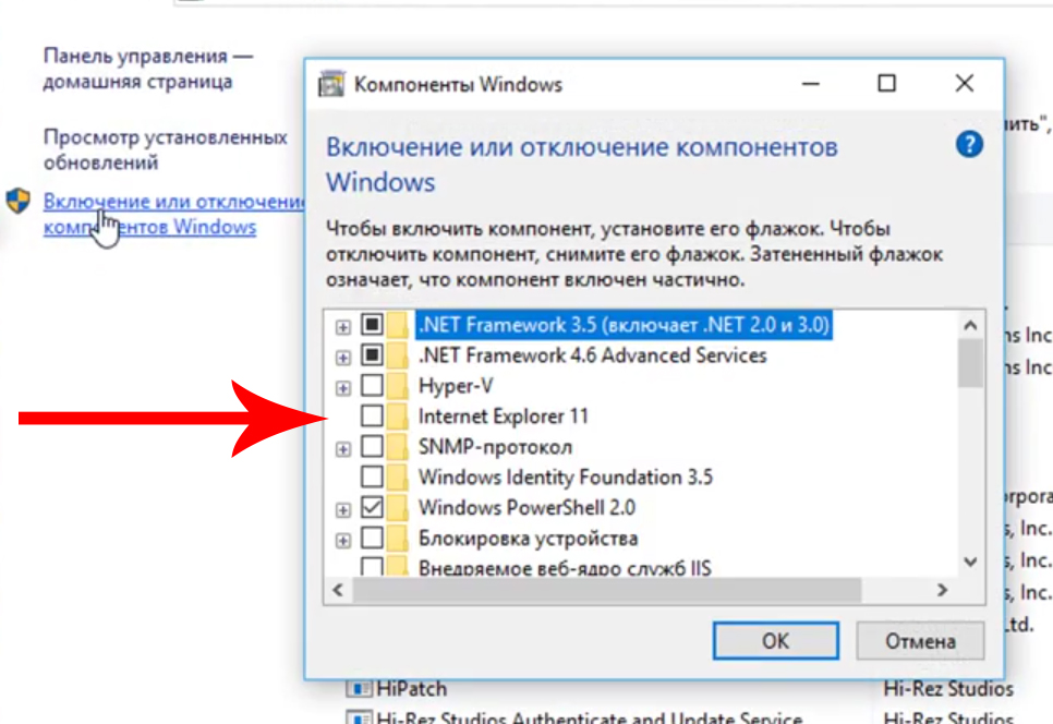 аренда виртуальной машины Windows цена