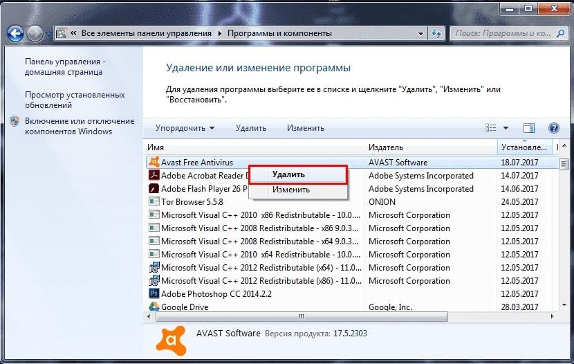как удалить тор браузер с компьютера полностью с windows 10 hydra2web